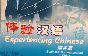 Business Communication in China Workbook