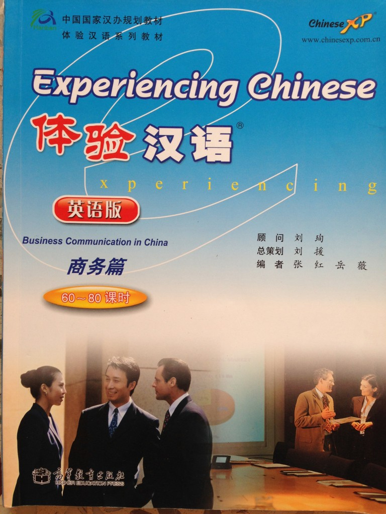 Business-communication-in-China