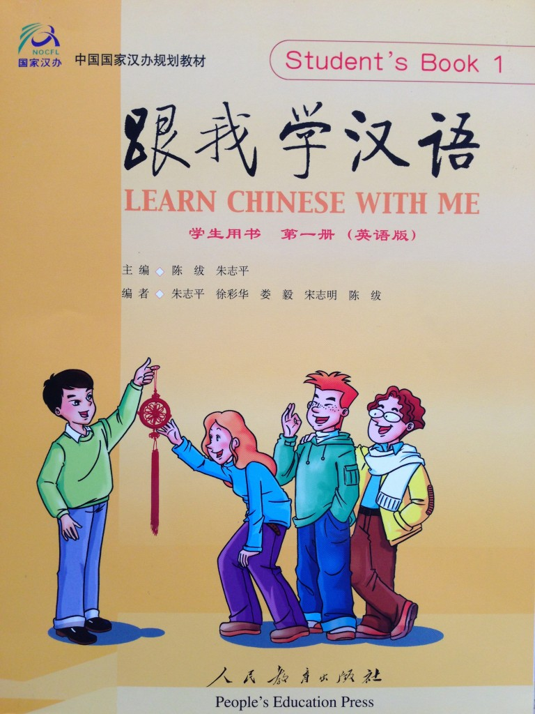 Learn-chinese-with-me