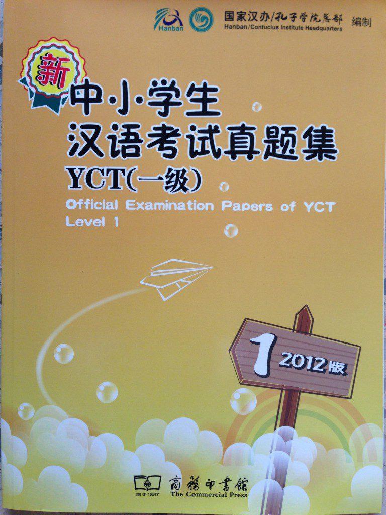 YCT Test Level 1