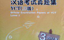 YCT Test Level 3