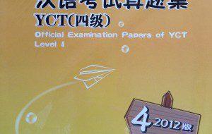 YCT Test Level 4
