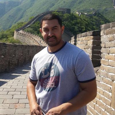 aamir great wall